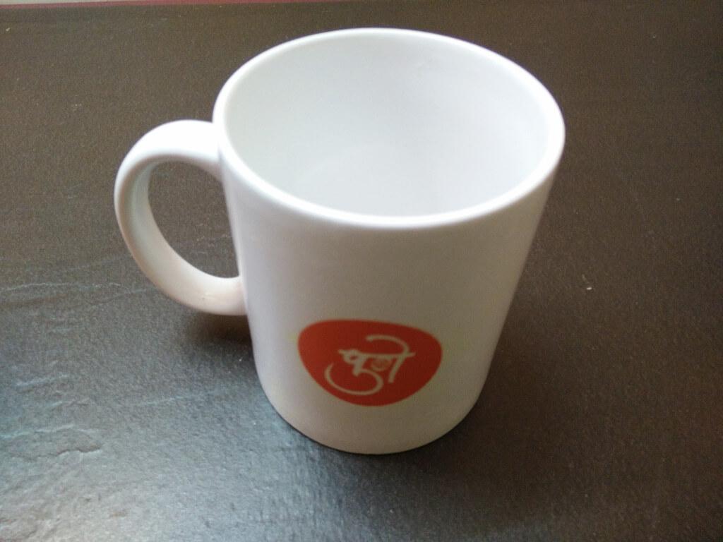 White print mug top view VizagShop.com