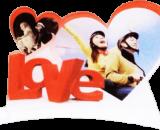 love shaped frame VizagShop.com
