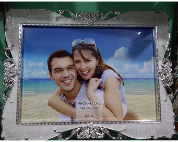photo frame VizagShop.com