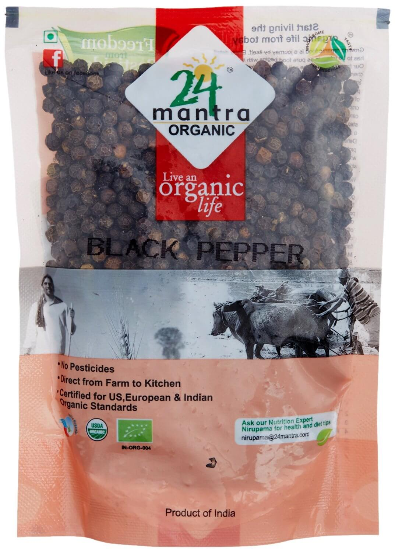 Black pepper VizagShop.com