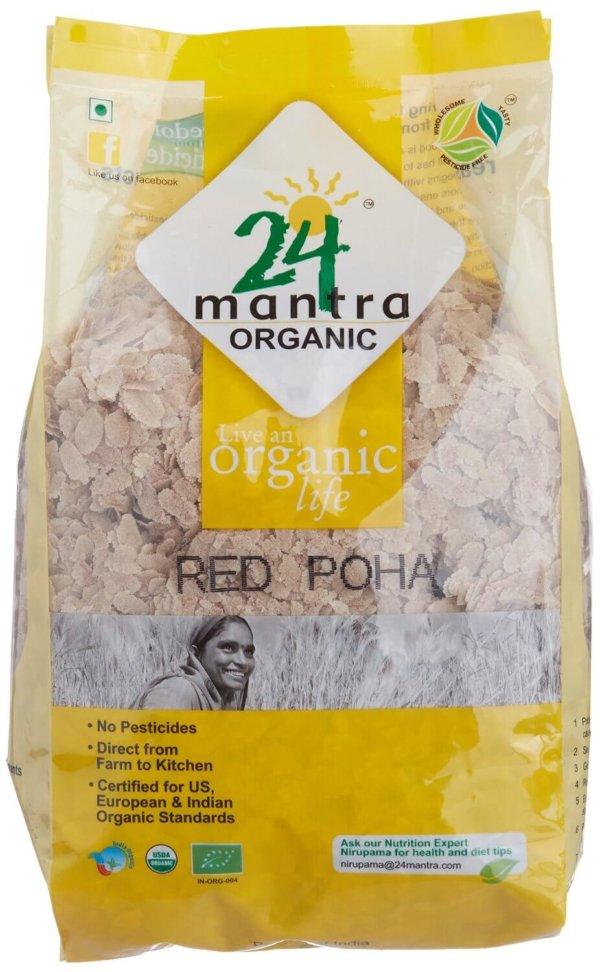 24 Mantra Organic Red Poha FlattenedRice 500g e1489865021106 VizagShop.com