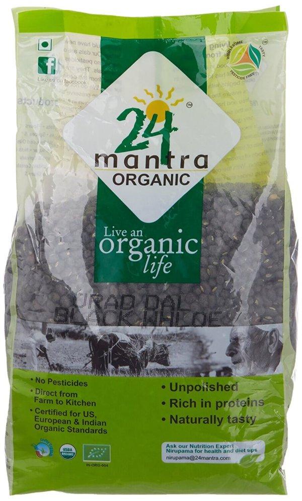 24 Mantra Organic Urad Black Whole 500g VizagShop.com