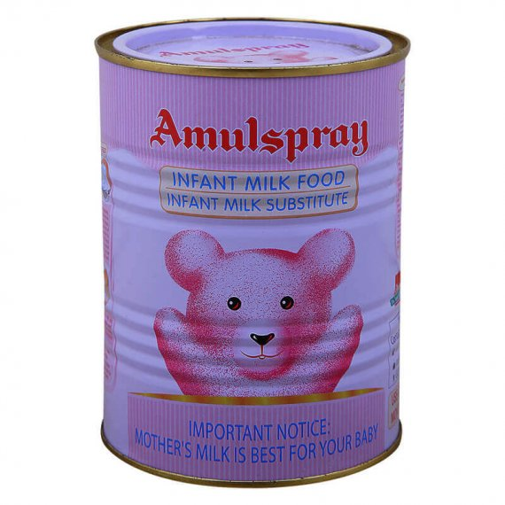 Amul Spray Baby Milk Food Tin 500 g VizagShop.com