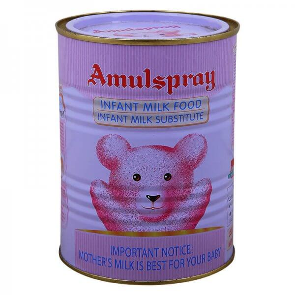 Amul Spray Baby Milk Food Tin 500 g VizagShop.com