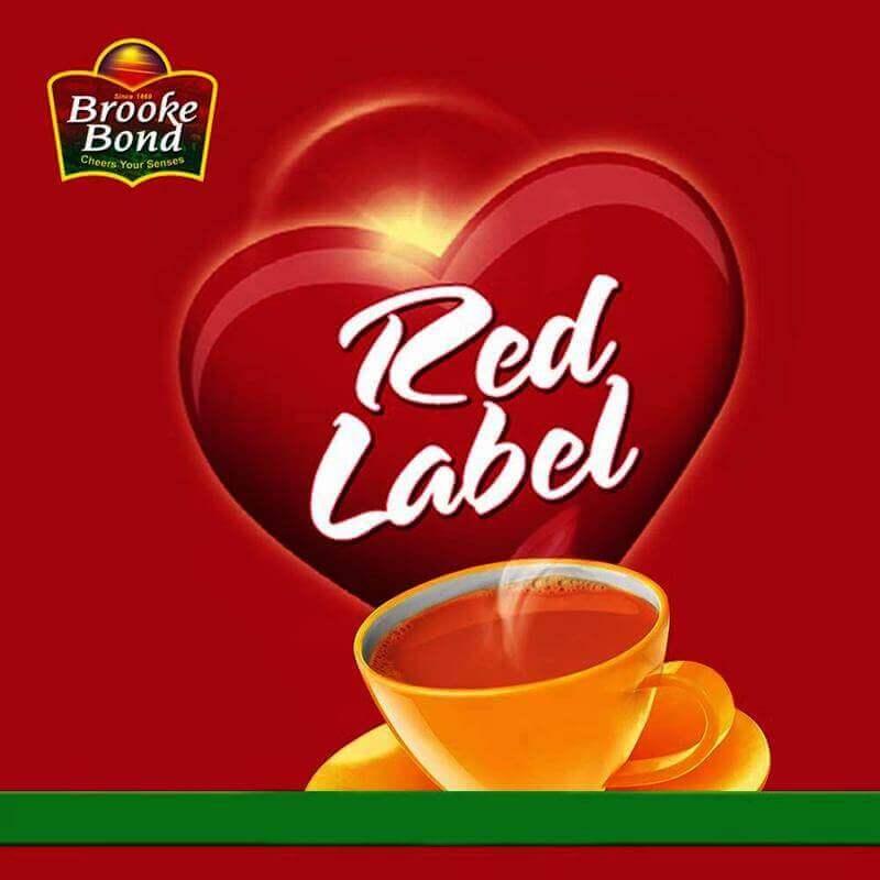 Red Label Tea 500 g VizagShop.com