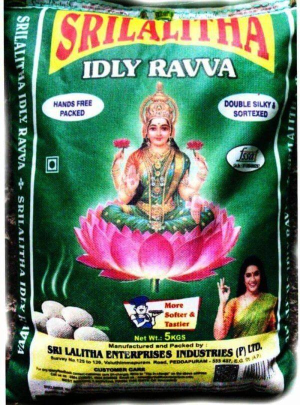 Sri Lalitha Rawa Idli 5 kg VizagShop.com