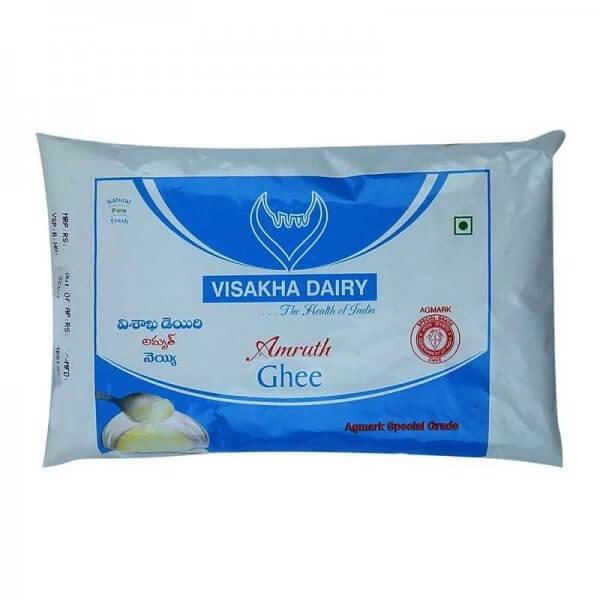 Vishakha Ghee Pouch 200 ml VizagShop.com